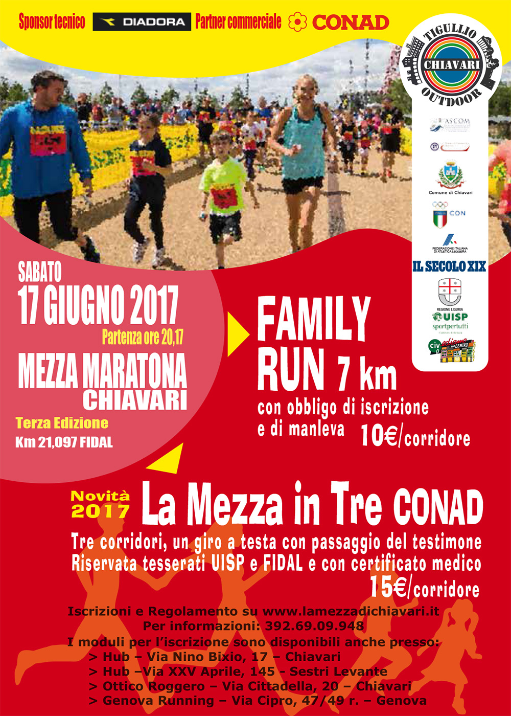 la-mezzaintre-e-family-run-2017